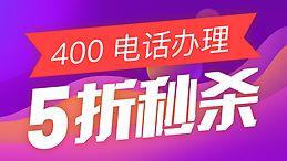 申请400亿客隆彩票官网免费