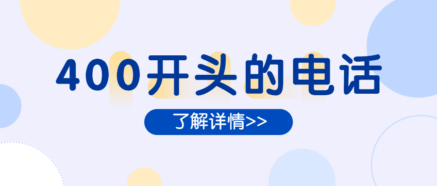 400亿客隆彩票官网转接到手机